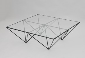 Alanda square coffee table